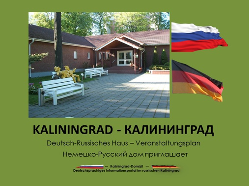 Deutsch-Russisches Haus in Kaliningrad